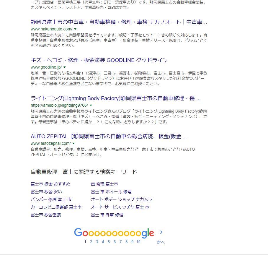 インターネット宣伝,ホームページ作成,ブログ作成,フェイスブック作成,ツイッター作成,WordPress,cms
